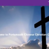 Portsmouth Chinese Christian Church